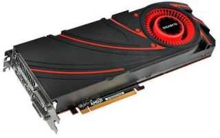 Загрузить и установить драйвер для AMD Radeon R9 200 Series для Windows