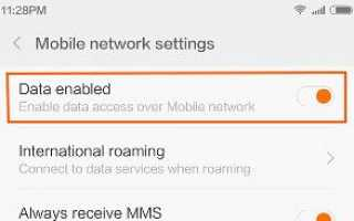 MIUI 6: Как включить / отключить мобильное подключение для передачи данных на телефоне Xiaomi?