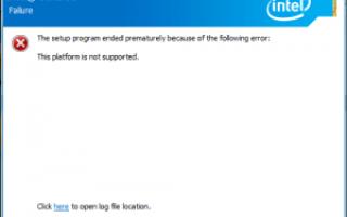 Исправить Эта платформа не поддерживается. При установке драйвера Intel Serial IO