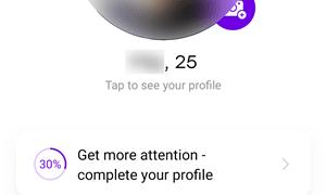 Как добавить частные фотографии в Badoo