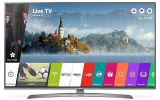 Как обновить приложения на LG Smart TV