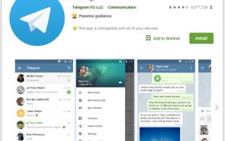 Как удалить все сообщения в Telegram