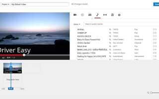 Видеоредактор YouTube: Как изменить звуковую дорожку?