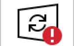 Как исправить проблемы с Windows Update в Windows 10