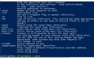 Как повторно использовать команду Windows PowerShell