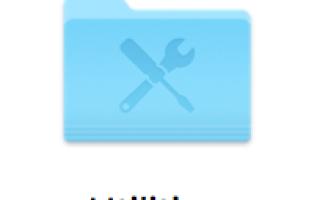 Внешний жесткий диск не отображается на Mac — Что делать