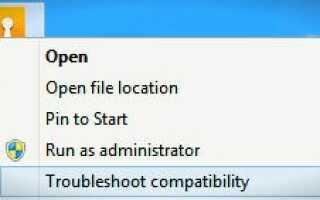 Как устранить сбои Kies при запуске в Windows 8?