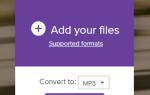 Как конвертировать MP3 в видео
