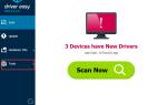 Простое резервное копирование драйверов перед новой установкой Windows 10, 7, 8, 8.1 или XP