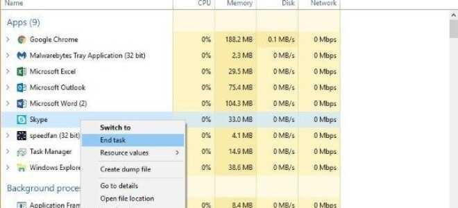 Skype продолжает просить использовать ravbg64.exe — Что мне делать?