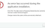 Запускать приложения в режиме совместимости в Windows 10