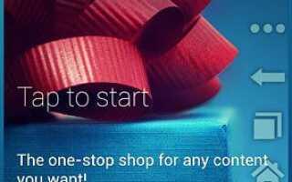 Button Savior: спасите кнопки вашего Android-устройства от износа
