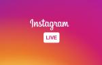 Instagram показывает, кто смотрит?