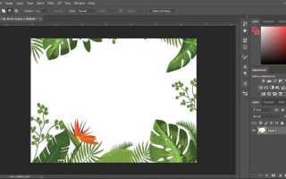 Как удалить все одного цвета в фотошопе