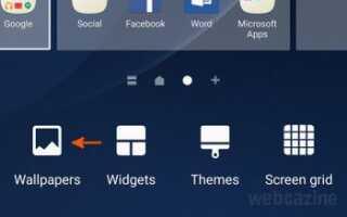 (Galaxy S7 Edge): как установить живые обои?