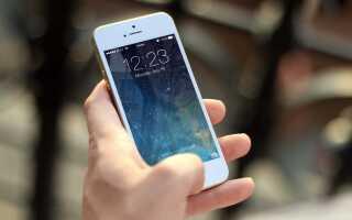 Как получить удаленный доступ к вашему ПК с вашего мобильного телефона