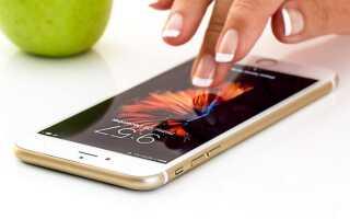 Стоит ли покупать новый или подержанный смартфон?
