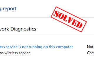 [Исправлено] Служба беспроводной связи Windows не работает на этом компьютере