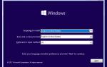 Windows 10 застряла на экране приветствия [ИСПРАВЛЕНО]