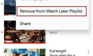 Как удалить все Смотреть позже видео на YouTube
