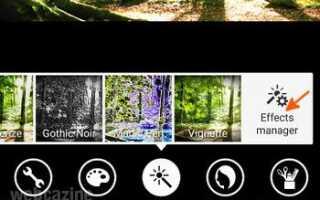 Galaxy Note 4: при редактировании фотографии как удалить определенный эффект из списка эффектов?