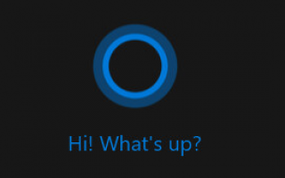 Как отключить Кортану в Windows 10 [Руководство по 2019 году]