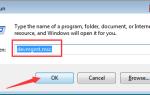 Устранить проблемы с аудио драйвером Conexant HD в Windows 7