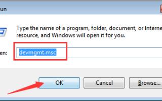Обновление аудио драйверов IDT для Windows 7