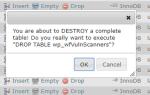Как удалить таблицы в MySQL