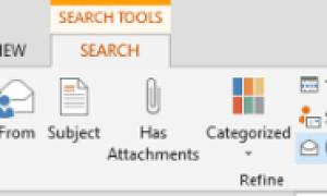Как удалить все непрочитанные письма в Outlook