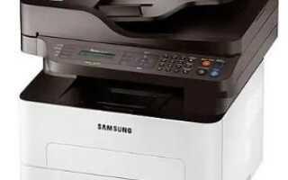 Загрузка и установка драйвера принтера Samsung для Windows