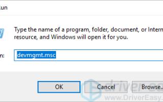Переустановите Audio Driver, чтобы исправить проблемы со звуком в Windows 10