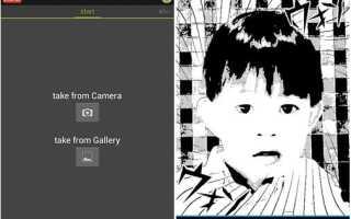 [Android App] Manga Generator: превращает ваши изображения в японские комические изображения