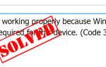 Как исправить код ошибки 31 в Windows 10/8/7 [ЛЕГКО]