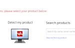 Скачать бесплатно Аудио драйверы для Lenovo Conexant HD