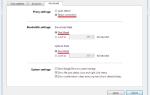 Как ускорить медленную загрузку с Google Диска