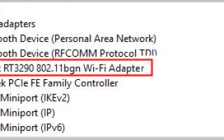 Ralink RT3290 Проблемы с драйверами в Windows 10/8/7