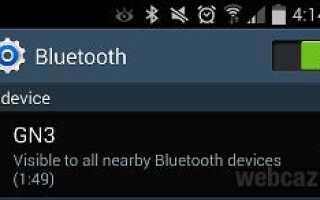 Как использовать интернет-соединение Android с Windows 8 через Bluetooth?
