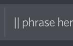 Как сделать спойлер тег в Discord