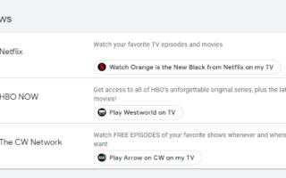Как смотреть Netflix на Google Home Hub