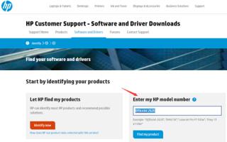 Как скачать драйверы HP для Windows 7