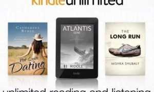 Как отменить Amazon Kindle Unlimited