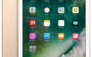 iPad против iPad Pro — что подходит именно вам?
