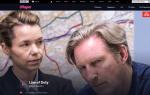 Лучшие VPN для BBC iPlayer