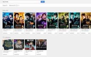 Вот лучшие места для просмотра фильмов о Гарри Поттере онлайн
