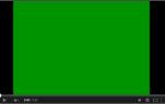 Проблемы с зеленым экраном YouTube [Исправлено]