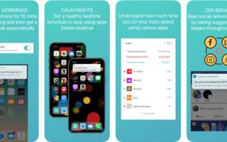 Как ограничить время экрана на iPhone и iPad