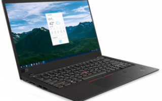 Lenovo X1 Carbon скачать драйвер для Windows 10 & 7 [легко]