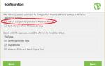 Как сделать uTorrent Скачать быстрее