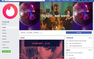 Будет ли Tinder активировать вашу учетную запись Facebook, если используется для регистрации?